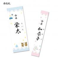 img_wrapping-meimeifuda