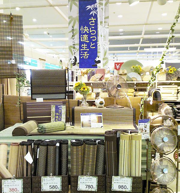 バンブー 竹素材 快適 マット 竹枕 敷きパット