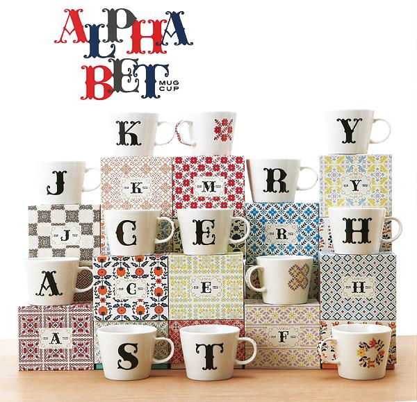 アルファベットマグ ギフト かわいい 北欧