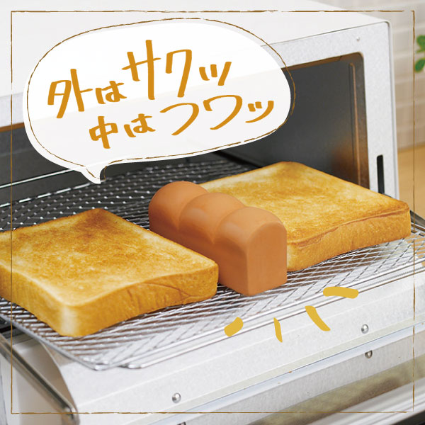 トースト スチーマー パン